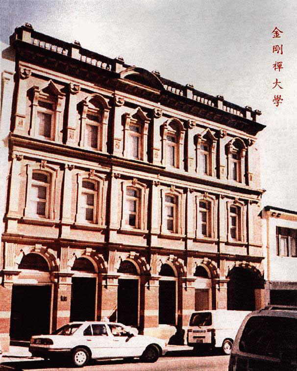 Jin-Gang-Dhyana Institute (Headquarters)